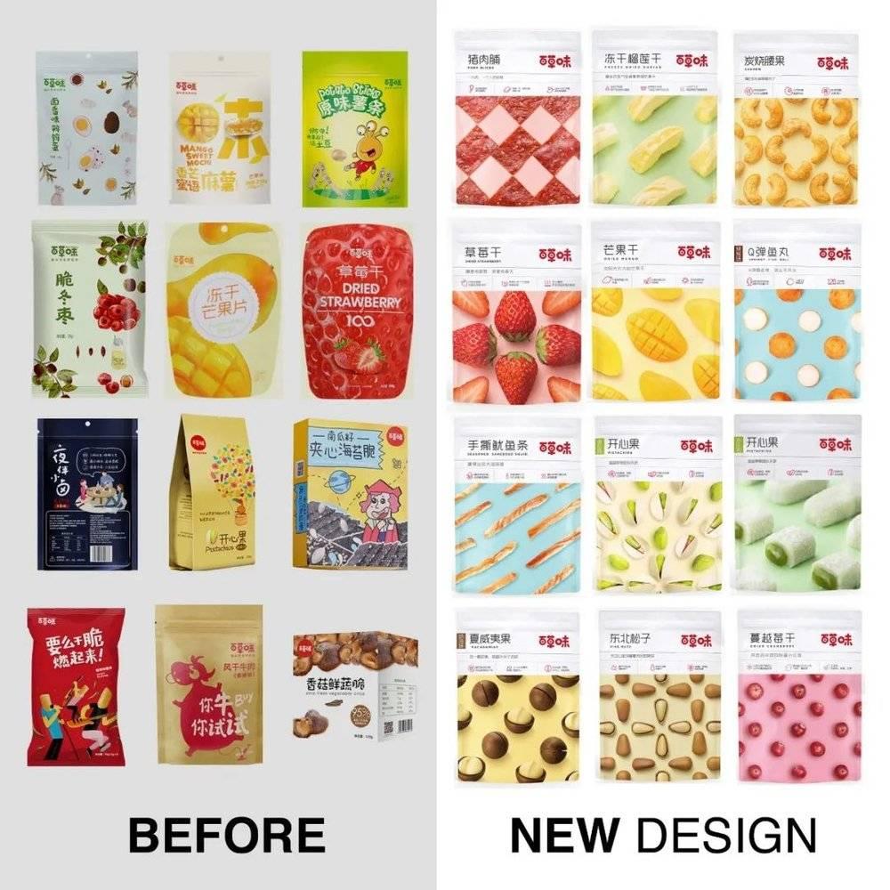 百草味包装升级后的新旧包装对比,图片来源:Marking Awards