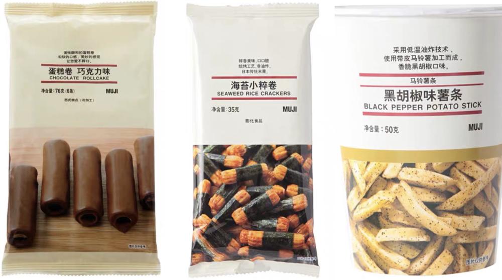 无印良品蛋糕卷、海苔小粹卷、黑胡椒味薯条包装,图片来源:无印良品MUJI天猫官方旗舰店