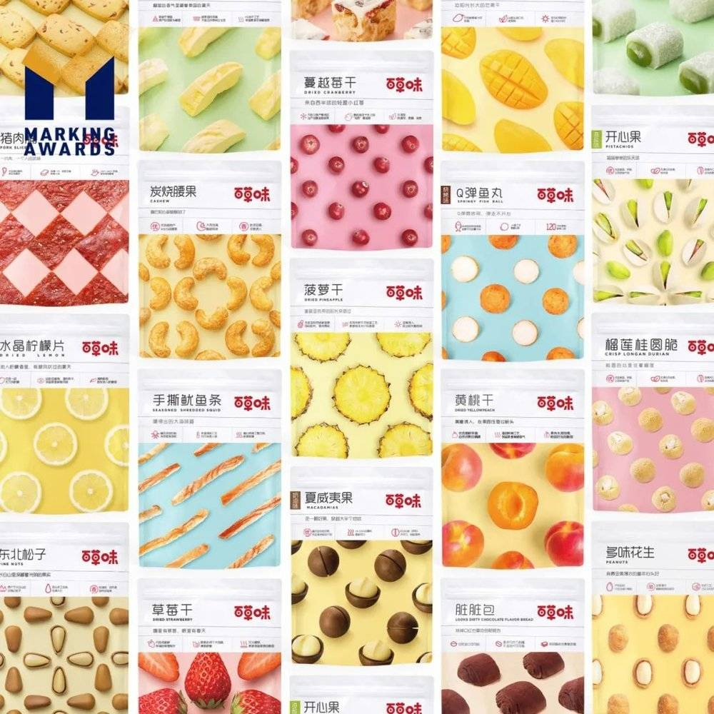 百草味系列零食包装设计,图片来源:Marking Awards