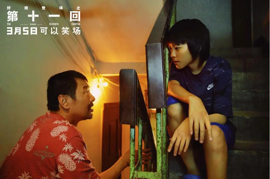 ▲ 电影《第十一回》中,窦靖童饰演个性十足的叛逆少女金多多<br>