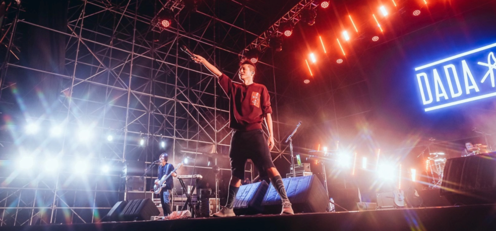 达达乐队草莓音乐节演出现场<br>