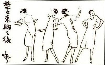 图片来自天乳运动时期《北洋画报》漫画<br label=图片备注 class=text-img-note>