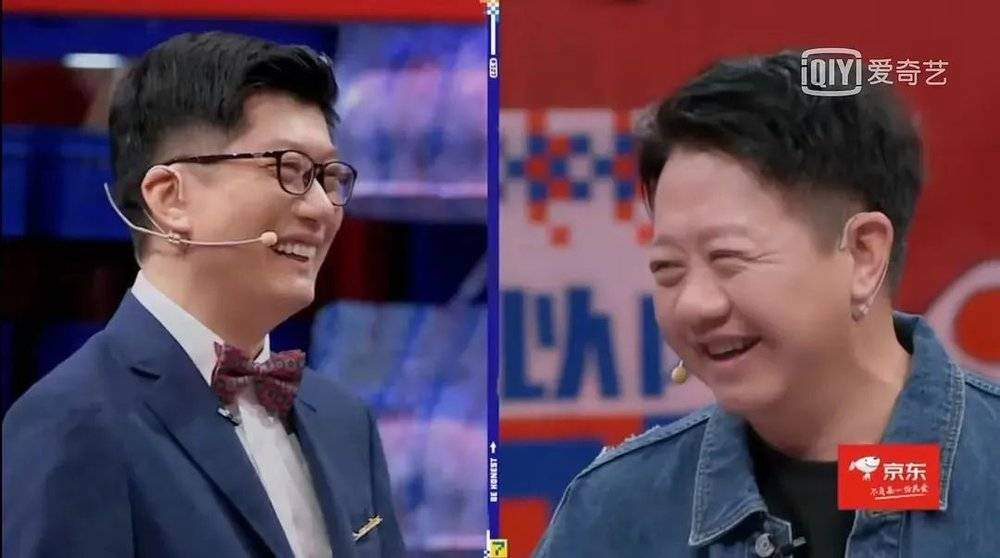 《奇葩说》节目里的薛兆丰与刘擎。<br>