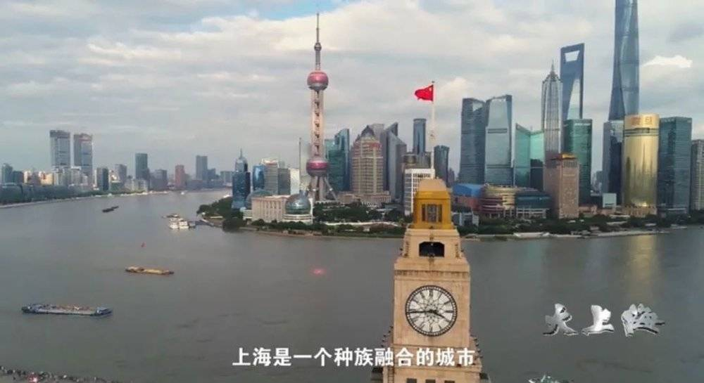 纪录片《大上海》。<br>