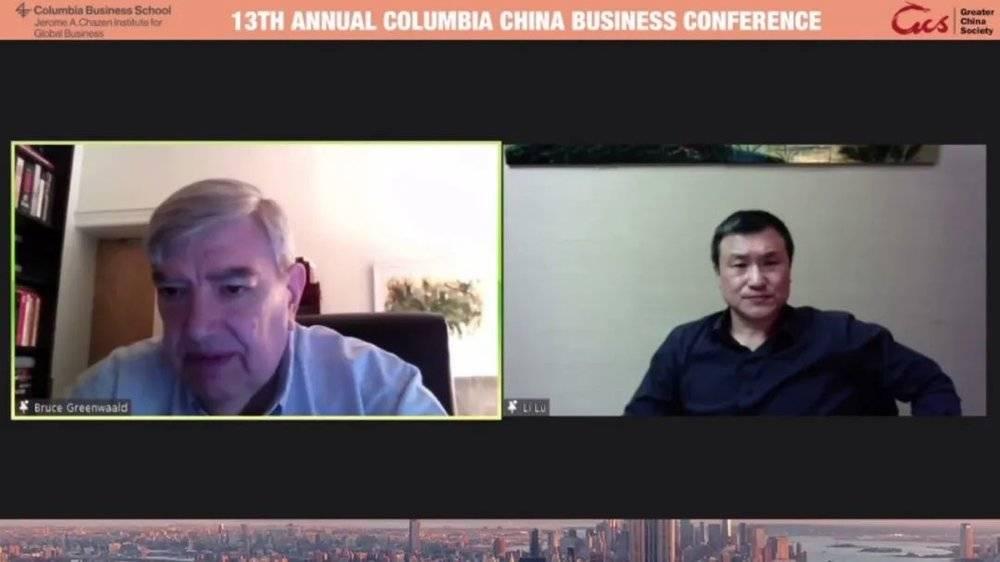 李录与布鲁斯·格林沃德炉边对话,2021哥伦比亚大学中国商业论坛<br>